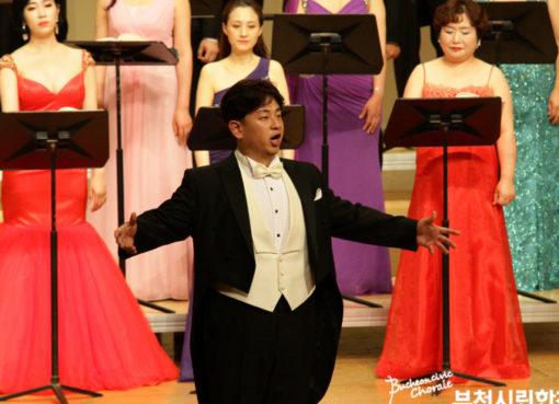 Bucheon Philharmonic Orchestra unter der Leitung von Youngmin Park- Foto: promo